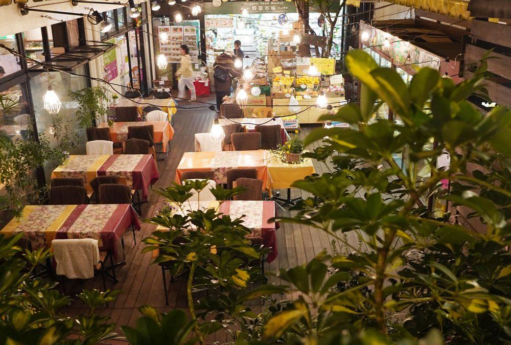 クレヨンハウス オーガニックレストラン